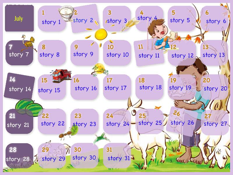 Calendar_ER_july_b