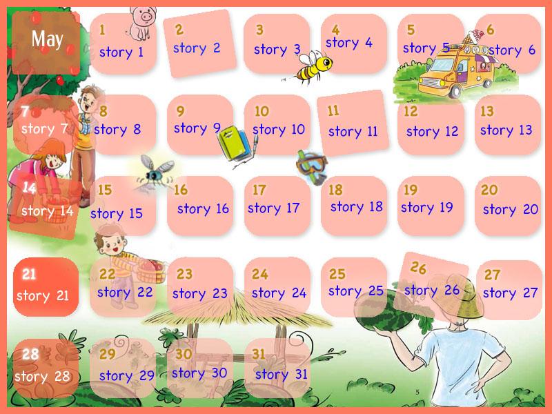 Calendar_ER_may_b