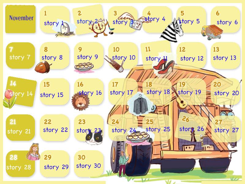 Calendar_ER_november_b