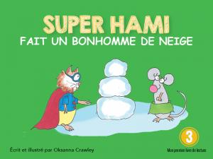 SuperHami-13f
