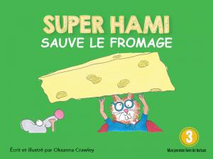 SuperHami-14f
