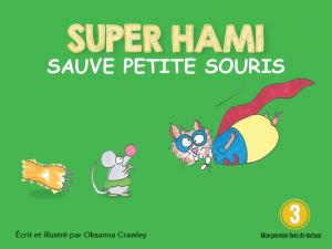 SuperHami-15f