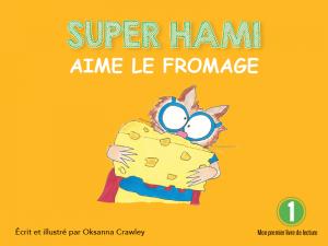 SuperHami-3f