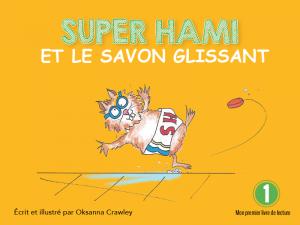 SuperHami-5f