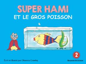 SuperHami-6f