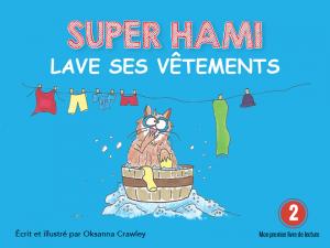 SuperHami-8f