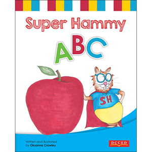 super hammy abc
